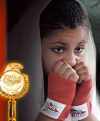 Boxing With Her documentary